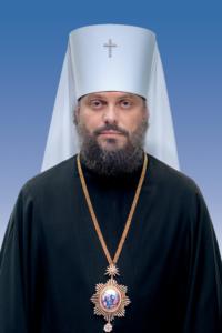 Єпископ Львівський і Галицький Філарет